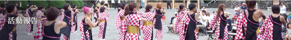 第1回高麗王杯国際騎射競技会