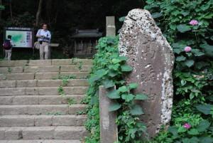 高麗神社碑