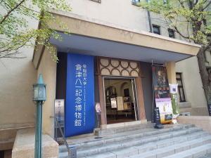 20141018歴史見学会4