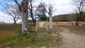 高麗寺跡 (640x360)
