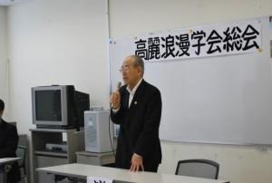 2015.7.5理事長挨拶2 (640x430)