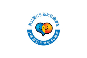 japaness_logo