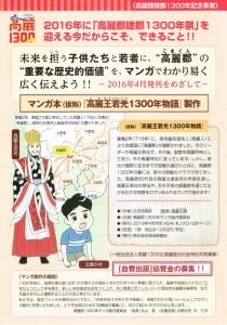 CCF20151010_0002 (561x800)